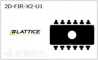 2D-FIR-X2-U1