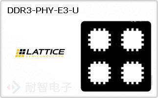 DDR3-PHY-E3-U