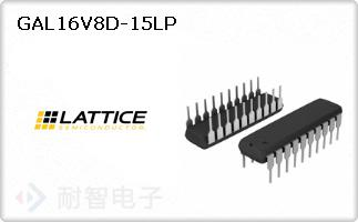 GAL16V8D-15LP