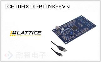 ICE40HX1K-BLINK-EVN