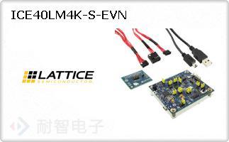 ICE40LM4K-S-EVN的图片