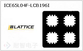 ICE65L04F-LCB196I
