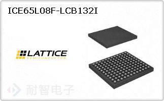 ICE65L08F-LCB132I