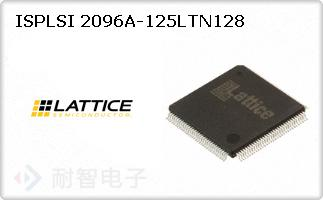 ISPLSI 2096A-125LTN128