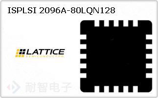 ISPLSI 2096A-80LQN128