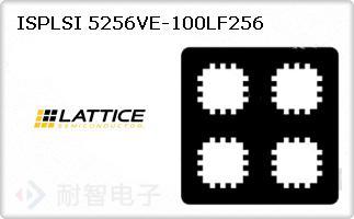 ISPLSI 5256VE-100LF256