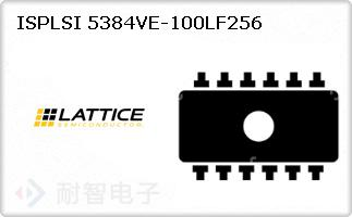 ISPLSI 5384VE-100LF256
