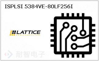 ISPLSI 5384VE-80LF256I