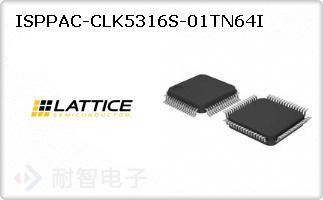 ISPPAC-CLK5316S-01TN64I