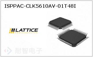 ISPPAC-CLK5610AV-01T48I