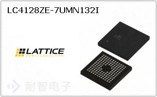 LC4128ZE-7UMN132I