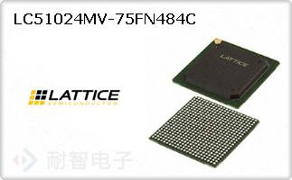 LC51024MV-75FN484C