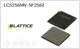LC5256MV-5F256I