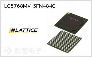 LC5768MV-5FN484C