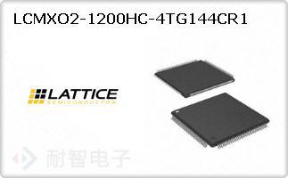 LCMXO2-1200HC-4TG144CR1