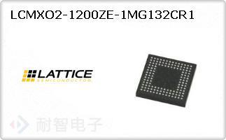 LCMXO2-1200ZE-1MG132CR1