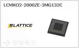 LCMXO2-2000ZE-3MG132C