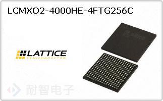 LCMXO2-4000HE-4FTG256C