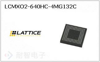 LCMXO2-640HC-4MG132C