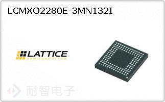 LCMXO2280E-3MN132I