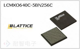 LCMXO640C-5BN256C