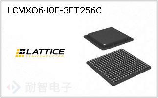 LCMXO640E-3FT256C