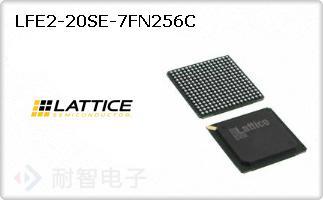 LFE2-20SE-7FN256C