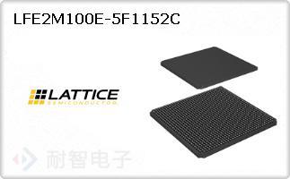 LFE2M100E-5F1152C