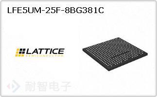 LFE5UM-25F-8BG381C