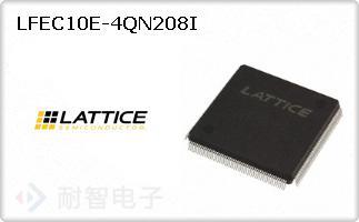 LFEC10E-4QN208I的图片