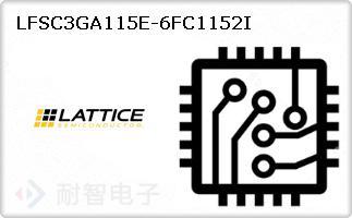 LFSC3GA115E-6FC1152I