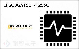 LFSC3GA15E-7F256C