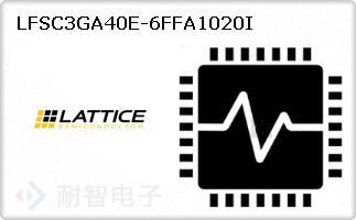 LFSC3GA40E-6FFA1020I