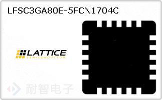 LFSC3GA80E-5FCN1704C的图片