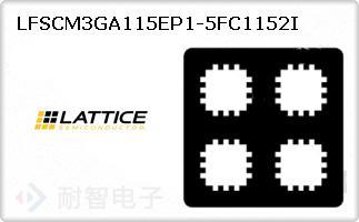LFSCM3GA115EP1-5FC1152I