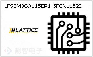 LFSCM3GA115EP1-5FCN1152I