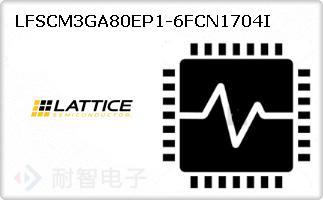 LFSCM3GA80EP1-6FCN1704I
