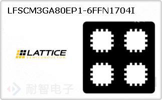 LFSCM3GA80EP1-6FFN1704I