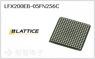 LFX200EB-05FN256C