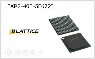 LFXP2-40E-5F672I