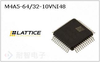 M4A5-64/32-10VNI48