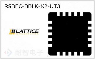RSDEC-DBLK-X2-UT3