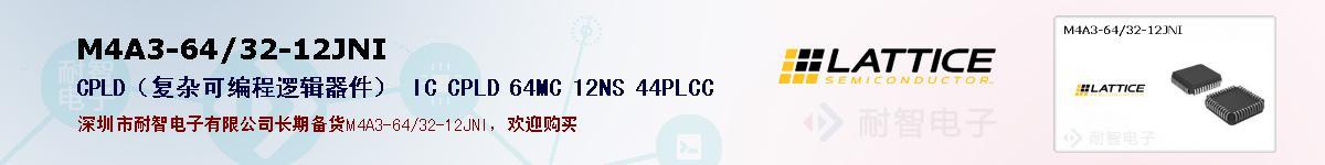 M4A3-64/32-12JNI的报价和技术资料